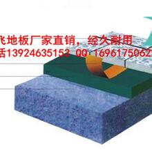 硫酸钙六面包钢防静电地板
