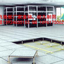 木基六面包钢型网络地板