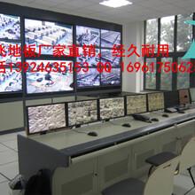山东省泰安市沈飞电脑机房抗防静电地板规格600600