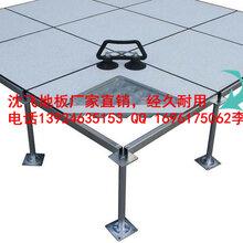 广东硫酸钙六面包钢型网络地板