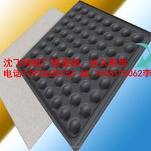 陶瓷防静电地板厂家山东省淄博市沈飞架空地板厂家防静电地板FS1000