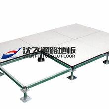 重庆全钢防静电活动地板
