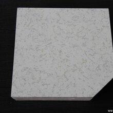 深圳硫酸钙防静电活动地板