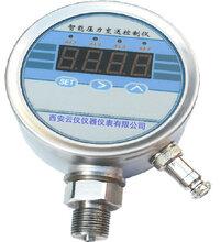 評定上YK102數字壓力表/數顯電接點壓力表/壓力控制儀