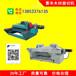 广东旋切机生产厂家直销价格合理