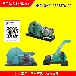 bx218削片机景丰机械专业生产20年