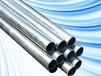 海南丰伟实业厂家直销JDG,KBD,镀锌穿线管,金属穿线管
