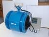 洛阳循环水电磁流量计,HART电磁流量计厂家-开封惠尔仪表有限公司