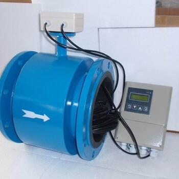 供应鹤壁工业废水流量计厂家直销进水管道流量计