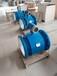 供應污水泵站進水/出水DN800電磁流量計/進水遠傳流量計