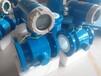 供应DN200刮刀式电极电磁流量计,可清洗电极电磁流量计