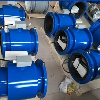 泰州污水泵站流量计污水管线电磁流量计品牌