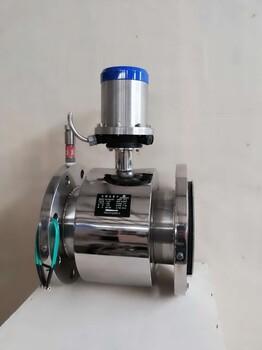 天津远程监控电磁流量计供应商开封惠尔