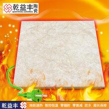 发热瓷砖哪家好发热瓷砖特点和品牌介绍