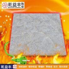 发热瓷砖自发热瓷砖,发热地板,自发热地板,专业生产商—美洲狮