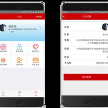 福建福州手机oa软件企业管理系统定制开发
