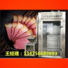 腊肉烟熏炉产地,山东智迈弘创腊肉烟熏炉厂址图片