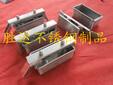 衡水厂家食品级压猪头肉模具盒304不锈钢压火腿肠成型模