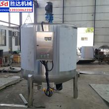 河南生产108建筑胶水设备电加热化工搅拌罐价格合理