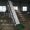 菏泽皮带输送机不锈钢框架爬坡输送机大豆瓜子上料机