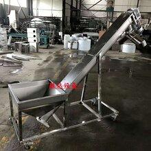 高县化工添加剂螺旋输送机不锈钢蛟龙提升机给料机的报价