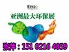 2018上海国际水处理展