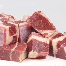 青岛烧烤牛羊肉牛肉块牛碎肉羊碎肉批发图片