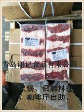 东营火锅店,骨髓百叶牛肚牛鞭羊肉卷肥牛美肥梭边鱼安康鱼龙利鱼图片