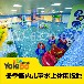 河南新鄉嬰兒游泳廠家直銷兒童游泳池設備