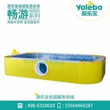 辽宁拆装式钢结构泳池组装设备玻璃儿童游泳池水上教具
