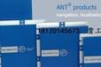 瑞士Bluebotics激光导航传感器
