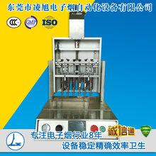 广东省东莞市电子烟烟油六头半自动灌装机注油卫生精确效率不漏油