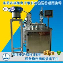 全自动一次性电子烟注油机
