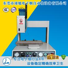 小型电子烟烟油灌装机注油机微量2ml1ml3ml4ml5ml灌注