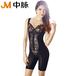 中脉拉卡laca黑色能量系列美体内衣身材管理器