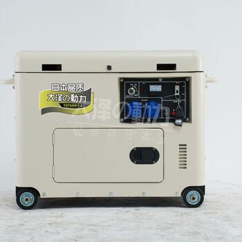 全自动6kw静音柴油发电机
