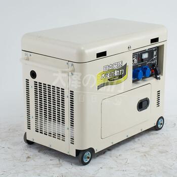 小型电启动8kw静音柴油发电机参数