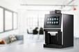 企业扫码支付全自动现磨咖啡机多功能意式售卖咖啡机