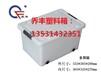 梅州乔丰塑胶箱,梅州塑料周转箱,梅州塑料筐箩