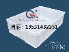 岳阳塑料箱,岳阳全新料食品箱,岳阳乔丰塑胶料周转箱,岳阳塑料箱厂
