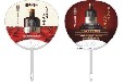 宿州广告扇/广告扇生产厂/宿州广告扇免费拿样/贝弘广告扇生产设计