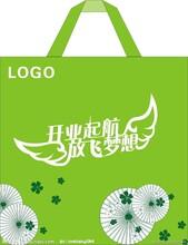 吉安环保袋厂家专业定制无纺布袋购物袋印制lOGO免费设计图片