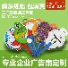 龙岩塑料PP扇广告扇子印刷LOGO专业快速、免费帮忙设计、2-3天出货