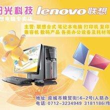 景德镇鼠标垫定制广告鼠标垫免费设计印制企业LOGo产品信息3-5天出货