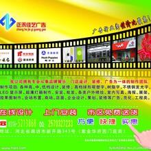 赣州鼠标垫定制广告鼠标垫免费设计IT鼠标垫可印制企业信息LOGO