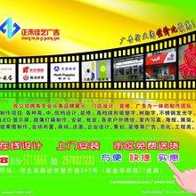上海鼠标垫定制广告鼠标垫印制企业LOGO3-5天出货市内免费送货图片