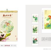 吉安台历定制狗年台历印刷专业快速免费设计7天出货图片
