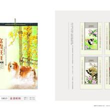 宜春台挂历定制专业快速印制LOGO免费设计50本起订图片