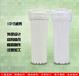 广州净水器公司哪家好?如何选择净水器?