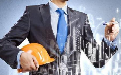 建筑企业资质代办企业资质证书有哪些